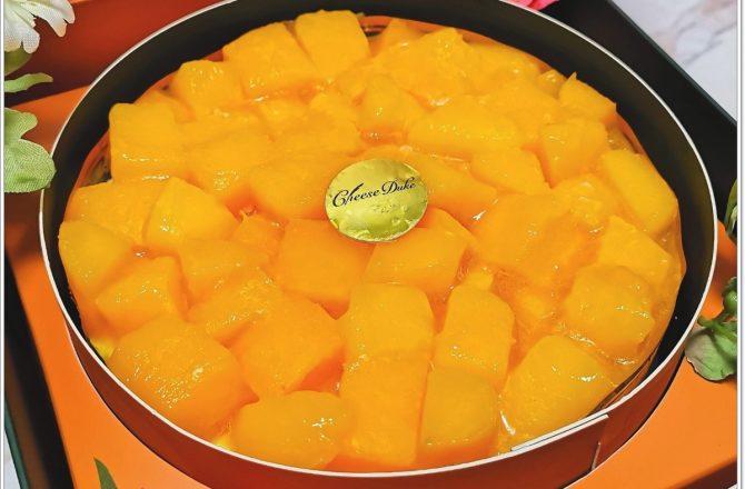 起士公爵-夏日芒果派對乳酪蛋糕.彌月蛋糕首選.每次吃都有戀愛的感覺!
