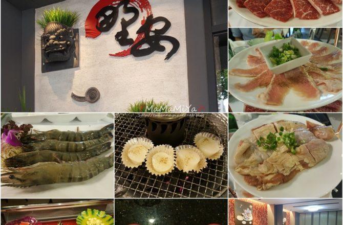 『食-台中公益』野安燒烤。韓式烤肉。公益路燒烤餐廳。家庭聚會生日慶生適合