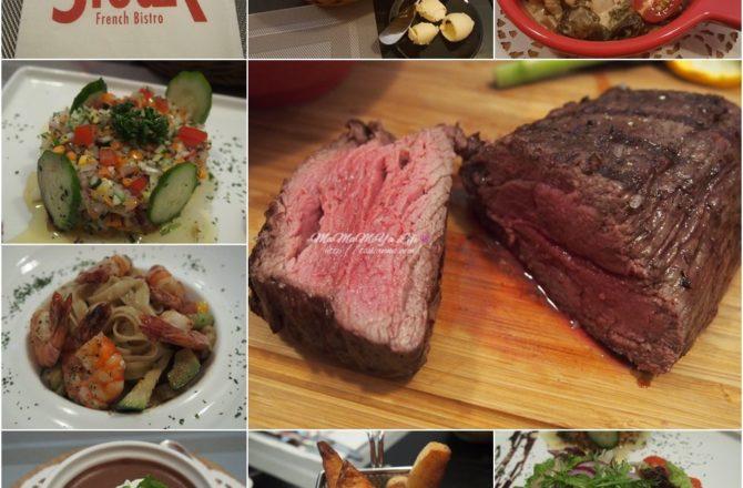 『食-台北大安區』 O'Steak Taipei。法義排餐料理。永康街餐酒館美食。近捷運東門站