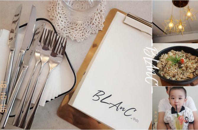 中山站美食推薦|BLAnC中山.隱藏在台北捷運站附近巷弄中的下午茶鐵鍋料理