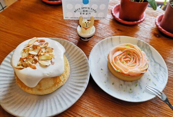 不要再說八里是美食沙漠了!!推薦八里網美打卡餐廳-藍點咖啡,必吃每日限量甜點!
